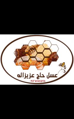 کانال عسل حاج عزیزاله