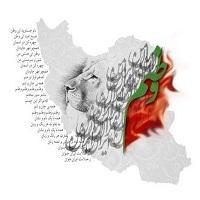 کانال شهرهای ایران