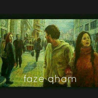کانال Faze gham