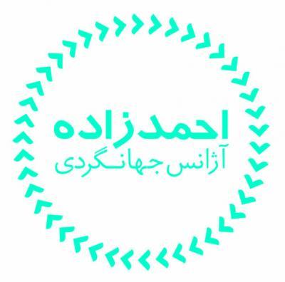 کانال آژانس احمدزاده