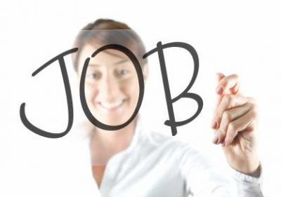 کانال سامانه آگهی استخدام