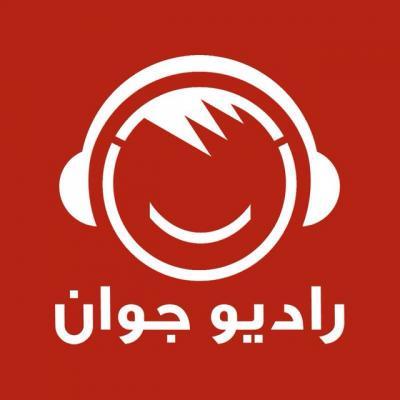 کانال RADIO JAVAN