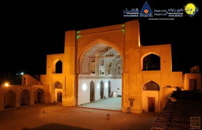 کانال الی الله