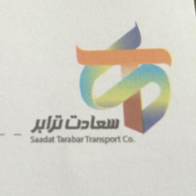 کانال حمل و نقل