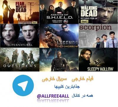کانال allfree4all.com