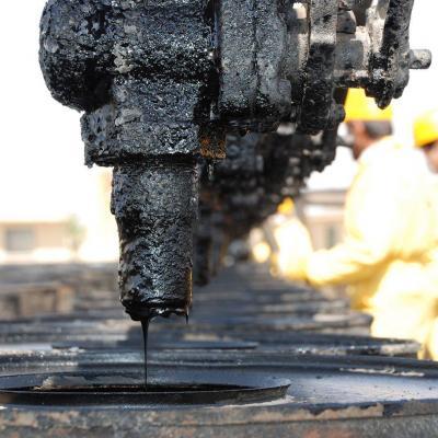 کانال کانال قیر و مواد نفت