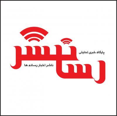 کانال رسانشر