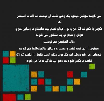 کانال داستان...کوتاه