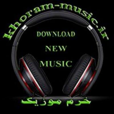 کانال خرم موزیک
