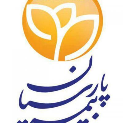 کانال بيمه پارسيان