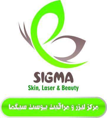 کانال Sigma Clinic