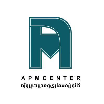 کانال APMcenter