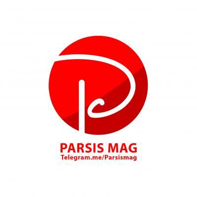 کانال پارسیس مَگ