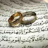 کانال ازدواج اسان