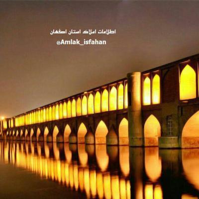 کانال اطلاعات املاک استان اصفهان