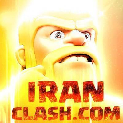 کانال مرجع کلش اف کلنز