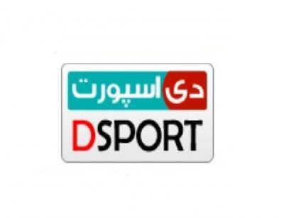 کانال دی اسپورت