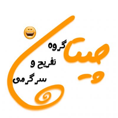 کانال چیتان