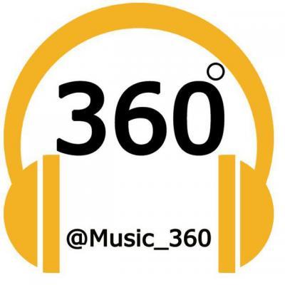 کانال موزیک 360