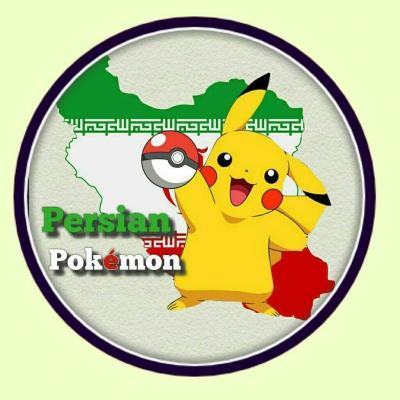 کانال PersianPokemon