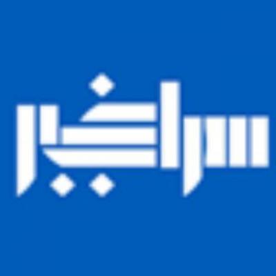 کانال سراب خبر