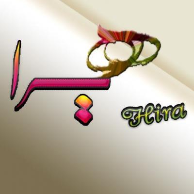 کانال وسایل زینتی. دست ساز