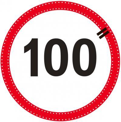کانال جشنوره فیلم 100
