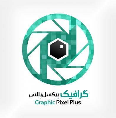 کانال گرافیک پیکسل پلاس