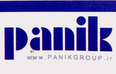 کانال گروه انحصارى پانيك