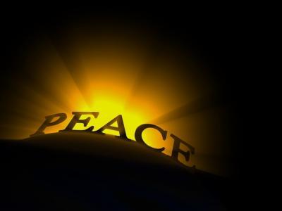کانال PEACE