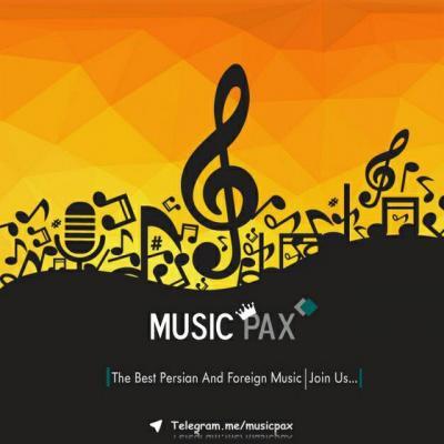 کانال موزیک پکس