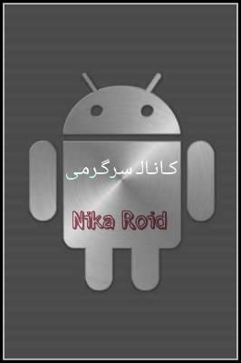 کانال Nika.Roid