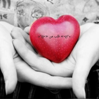 کانال قلب من بدو جوین بده