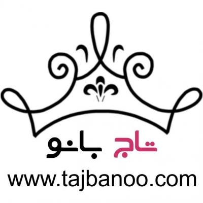 کانال تاج بانو-ویژه زوج ها