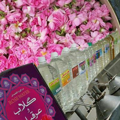 کانال طب سنتی ایرانی