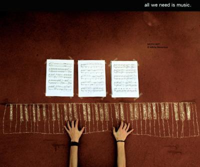 کانال موسیقی مفهومی