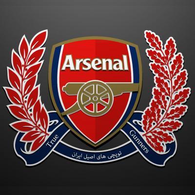 کانال طرفداران آرسنال