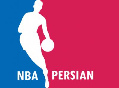 کانال NBA فارسی