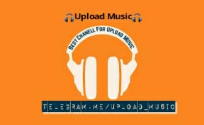 کانال آپلود موزیک با ویس