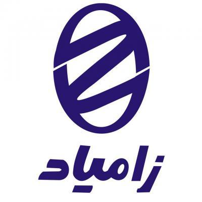 کانال سازمان فروش زامياد