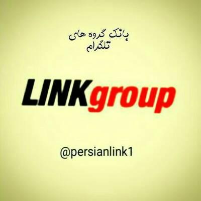کانال بانک گروه های تلگرام