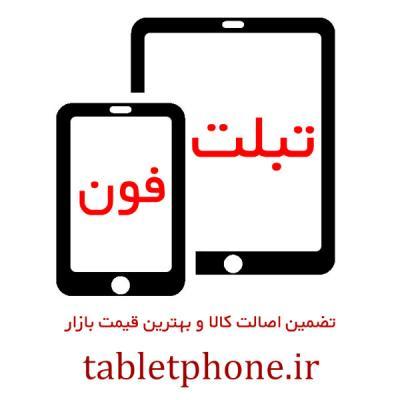 کانال فروش گوشی موبایل