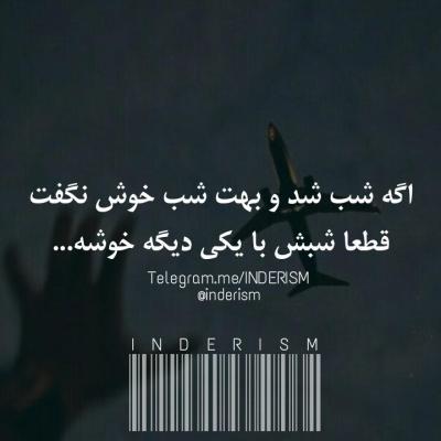 کانال اینــدریسم :)
