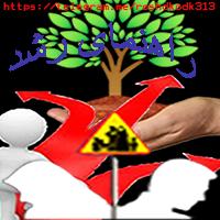 کانال راهنمای رشد دینی
