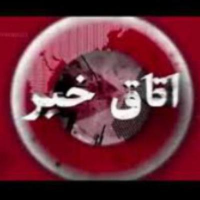 کانال اتاق خبر