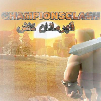 کانال Clan:Chamionsclash