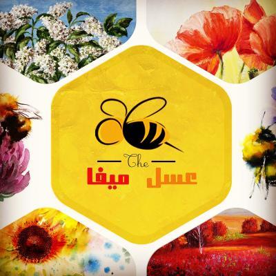 کانال عسل درماني ميفا