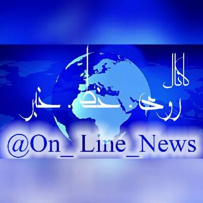 کانال روی خط خبر