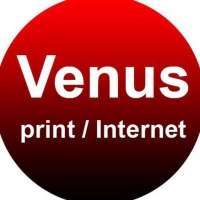 کانال چاپ و اینترنت ونوس