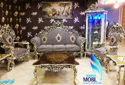 کانال مبلمان و جهیزیه عروس